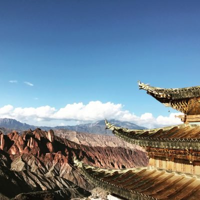 Namzong Nunnery in Kanbula