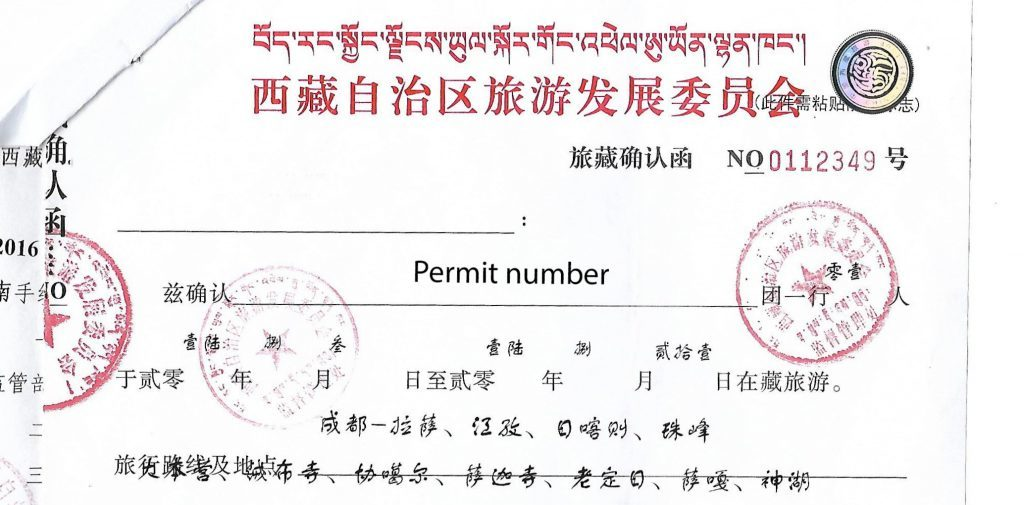 Tibet Travel Permit