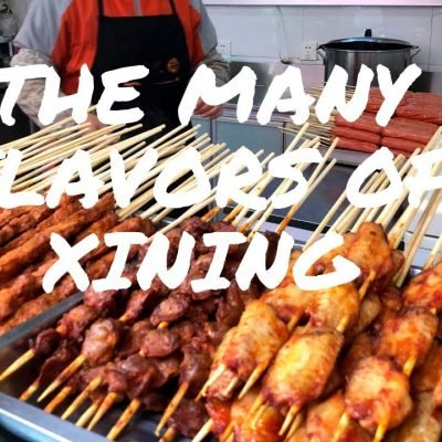 The many flavors of Xining